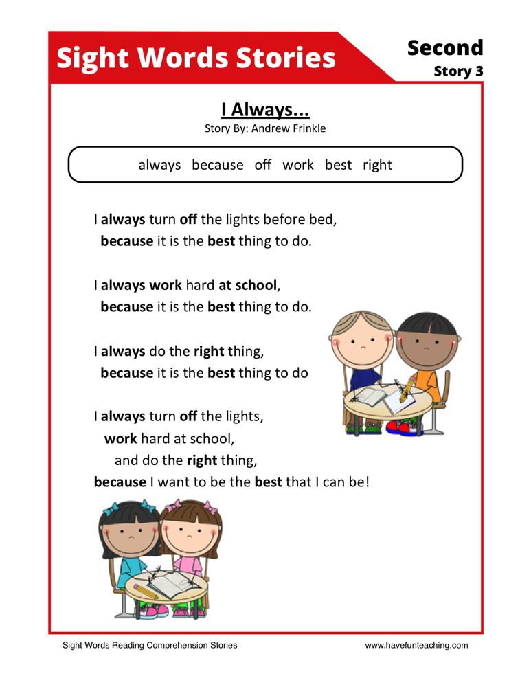 Sight Words Reading Comprehension Worksheets
