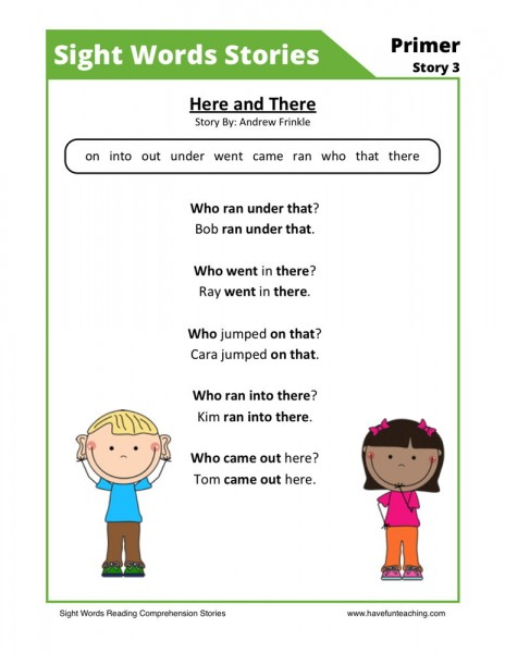 Reading Comprehension Worksheet - Here and There